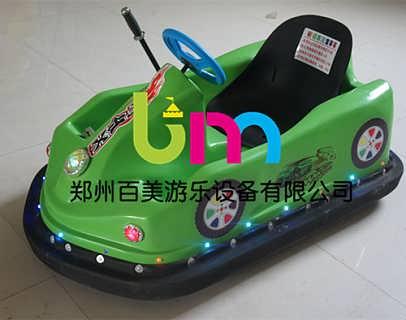 广场游乐漂移碰碰车专业生产碰碰车厂家