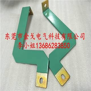 导电连接铜排 异形铜排 绝缘导电环氧树脂涂层铜排