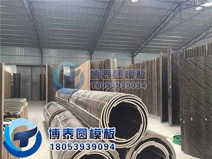 广州圆柱模板生产 规 格: 型 号: 供货量: 品 牌: 包 装: 价