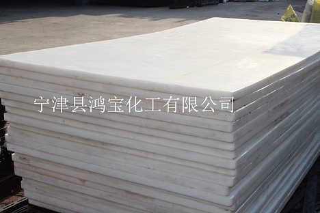 批发聚乙烯煤仓衬板耐腐蚀pe板