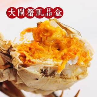 上海大闸蟹企业采购|南京大闸蟹团购