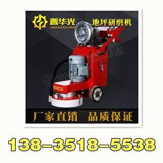 广东研磨机型号,路面打磨机