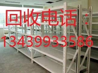 求购北京库房货架回收,北京二手货架大量回收