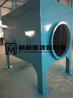 湛江uv光解废气处理设备厂家