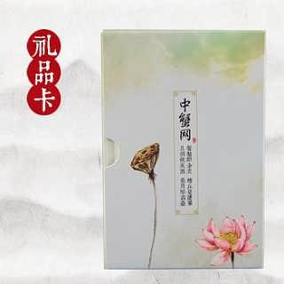 广州大闸蟹|杭州正宗阳澄湖大闸蟹价格
