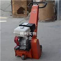 小型手推式铣刨机山东250型内燃路面铣刨机