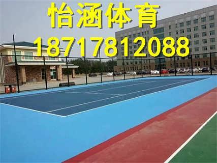 湖州小区塑胶地坪施工方案-上海怡涵体育设施工程有限公司.