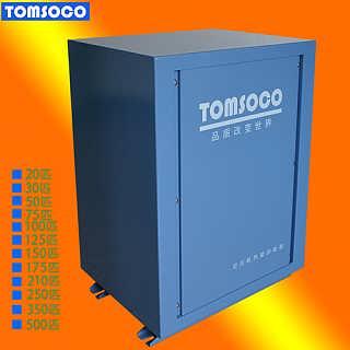 东莞塘厦空压机节能系统热能转换环保装置-东莞市汤姆精工能源设备有限公司