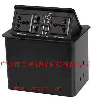 17.3寸美粤品牌液晶屏升降器图片