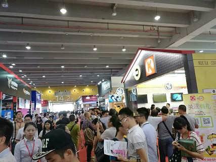 2018广州春季连锁加盟展、创业招商盛会-广州富国展览有限公司