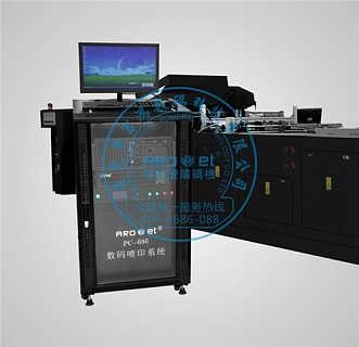 出售喷码机 出售喷码机不干胶标签喷码-广东阿诺捷喷墨科技有限公司