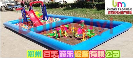 儿童公园玩的充气沙滩池买多大的合适-郑州百美游乐玩具厂