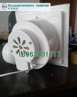 BPT 型天花板管道换气扇生产厂家