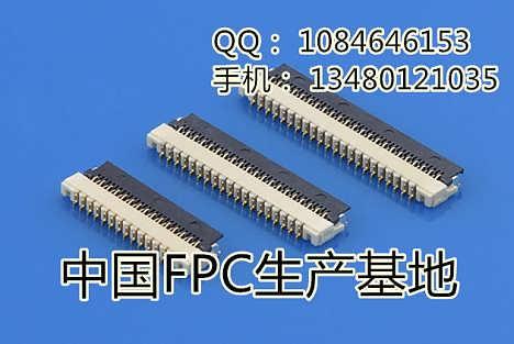 0.3间距FPC连接器25pin掀盖式硕凌电子科技-深圳市吉凌电子科技有限公司