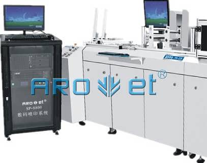 钢板喷码机 钢板表面喷印LOGO喷码机-广东阿诺捷喷墨科技有限公司