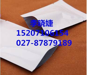 现货鲁米诺 生产厂家价格供应-湖北正兴源精细化工有限公司武汉销售部