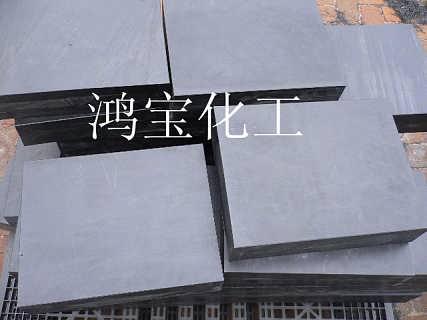 不同含量聚乙烯防中子板含硼板