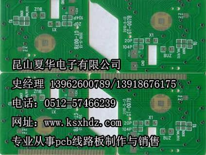 昆山PCB线路板-线路板制造-线路板生产-线路板研发