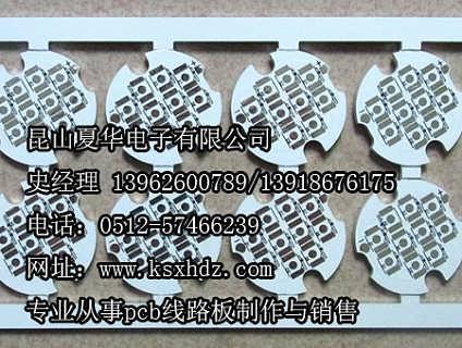 昆山PCB线路板制造厂家_昆山夏华电子线路板10年生产经验_品质好
