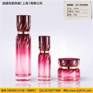 伽盛化妆品瓶乳液瓶套装瓶玻璃瓶膏霜瓶等-伽盛包装容器(上海)有限公司