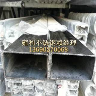 不锈钢矩形管报价 304不锈钢矩形管厂家批发价钱5x10*1