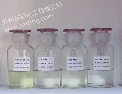 磷系阻燃剂 液体阻燃剂  环保塑料阻燃剂