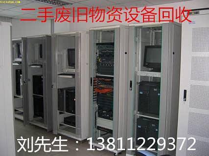 求购北京天津二手冷库设备回收,旧中央空调机组,制冷设备回收
