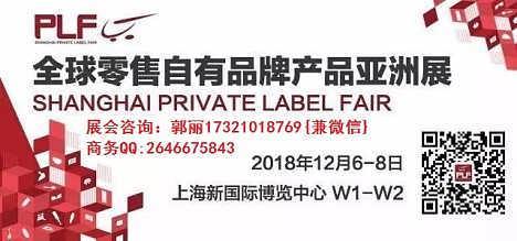 2018年上海第九届OEM贴牌牛肉产品展览会