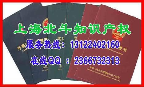 青浦区专利申请、青浦区专利事务所、青浦区专利代办减缓、青浦区专利代理