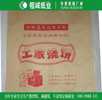 牛皮印刷淋膜纸 楷诚防潮淋膜纸厂家-广东楷诚纸业有限公司.