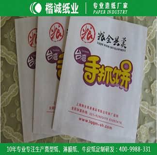 包装食品淋膜纸 楷诚手抓饼淋膜纸直销-广东楷诚纸业有限公司.