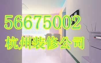 杭州知名的母婴用品店装修公司|母婴用品店装修设计大全