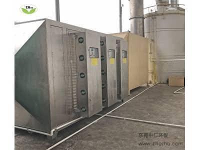 工业印刷厂废气处理设备 印刷废气处理
