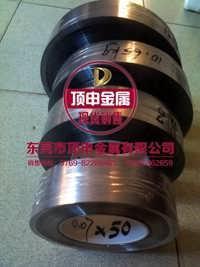 冷轧带钢 65MN 钢带 光亮黑退电锯 弹簧板 钢轨 汽车弹簧板用料