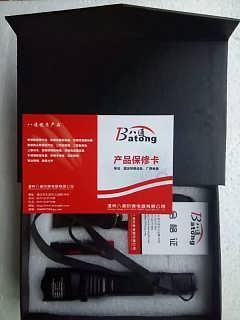 温州LED手电,JW7300B/强光防爆手电