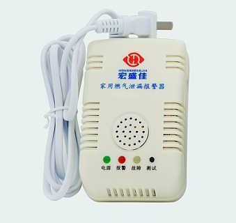 家用燃气报警器厂家-品牌家用燃气报警器厂家-深圳市宏盛高科电子有限公司.