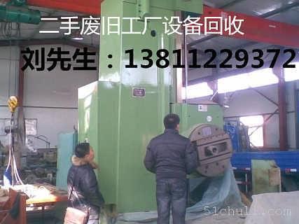 求购北京二手燃气锅炉回收,旧反应釜油罐设备回收公司