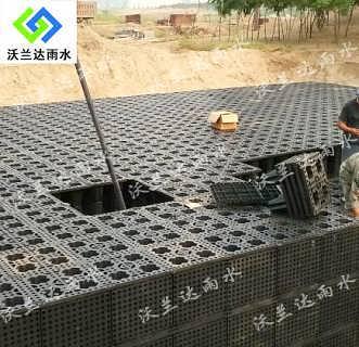 巢湖雨水收集模块技术雨水收集系统