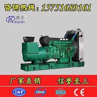 益阳厂销800KW上海帕欧柴油发电机.货到付款