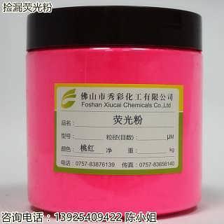 油墨青铜粉1200目青铜粉批发青金粉用法