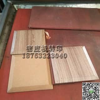 密度板木纹转印机 滕州转印机厂家