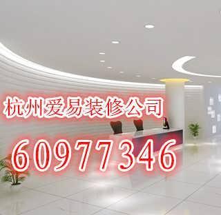 杭州专业培训中心装潢公司|培训中心装潢设计方案