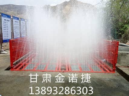 武威工地自动洗轮机质保两年-甘肃金诺捷清洁设备有限公司(设备研发部)