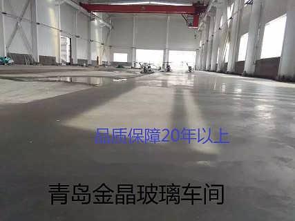 威海金刚砂耐磨料适合仓库的地面材料-山东广饶斯泰普力高新建材有限公司_工业地坪
