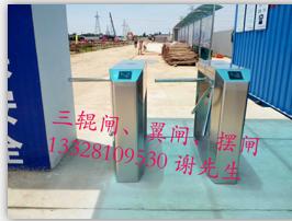 启东、南通三辊闸厂家、常熟工地三辊闸卡博斯实现您的愿望-无锡卡博斯电子科技有限责任公司.