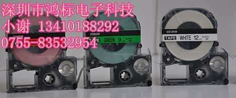 锦宫强粘TEPRA标签色带SS9KW-深圳市晓杨科技有限公司