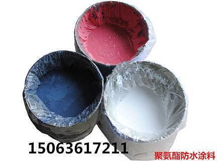 鹰潭防水涂料价格 911 951防水涂料厂家直销