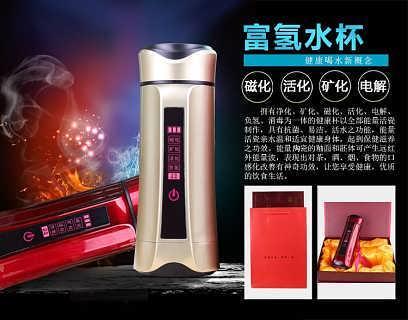 富氢水杯厂家,广州稳达电子科技有限公司