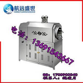 开心果炒货机器|北京炒开心果机|炒松籽的机器|花生瓜子炒熟机