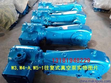 山东真空泵,W4-A往复式真空泵,W系列往复泵